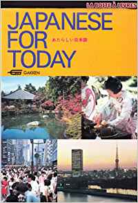 Download Japanese for Today