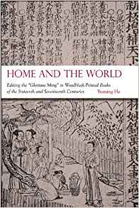 Download Home & the World: Editing the