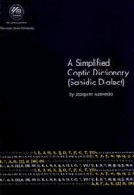 A Simplified Coptic Dictionary (Sahidic Dialect)