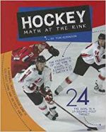 Hockey: Math at the Rink (Math in Sports)
