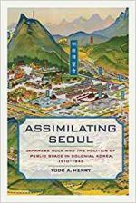 Assimilating Seoul (Asia Pacific Modern)